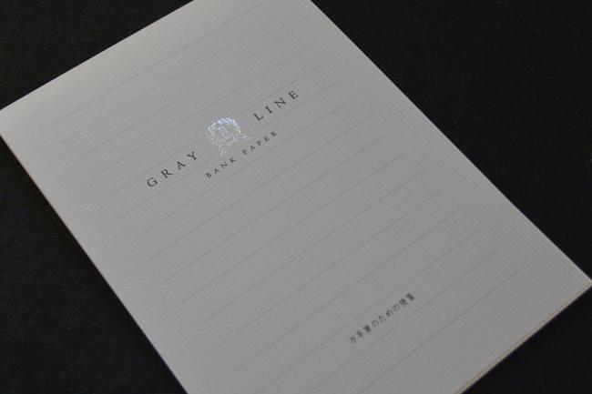 きちんと万年筆で手紙を書いてみる-2