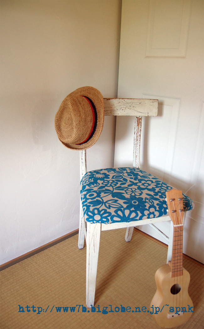 リメイク後の椅子