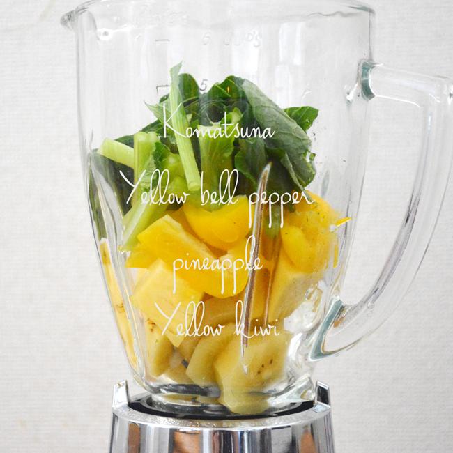水曜日のスムージーNo.4 黄色いお野菜と果物いっぱい