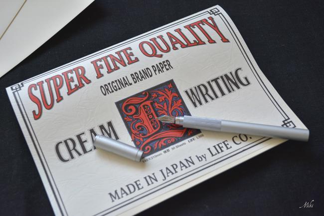 きちんと万年筆で手紙を書いてみる-1