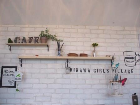 子育て中のママさんでつくる!沖縄の自然でつながる。ママの一歩を応援するコミュニティカフェ「はたけかふぇ。」オープンに向けての、DIY奮闘記!廃材を使った簡単DIY①