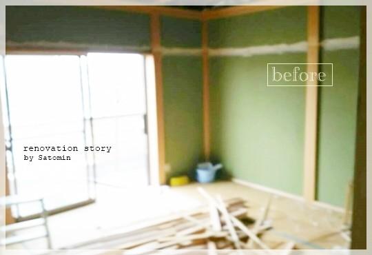 家族で楽しくセルフリノベーション♪①壁と天井を撤去して開放感UP!! Satomin