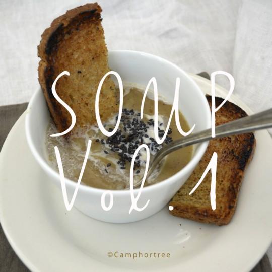 水曜日のスープvol.1  サツマイモのスープ