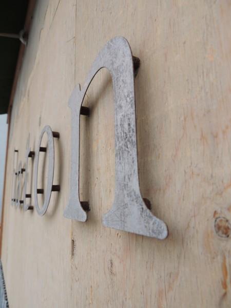 「プロDIY」探訪⑨ベニヤと鉄板のファサード