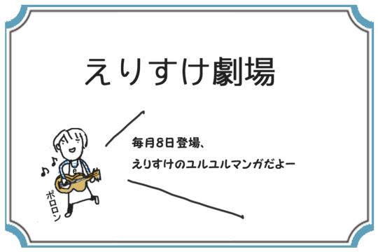 20151108_01_img01