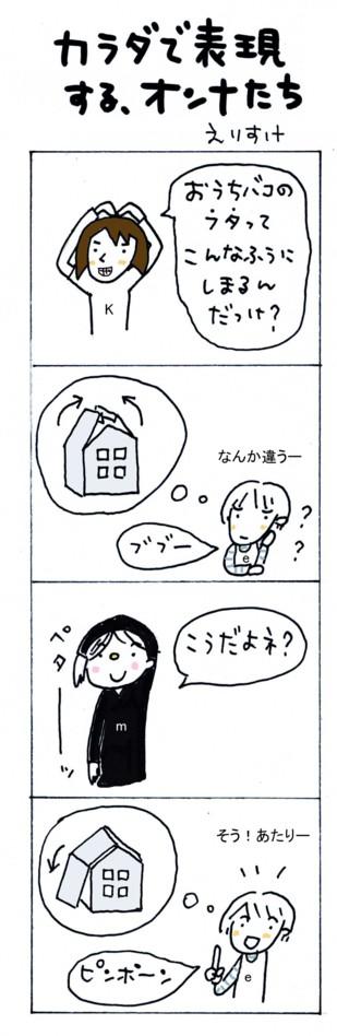 20151108_01_img02