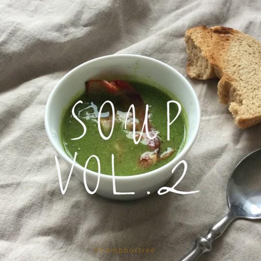 水曜日のスープvol.2  ブロッコリーのスープ