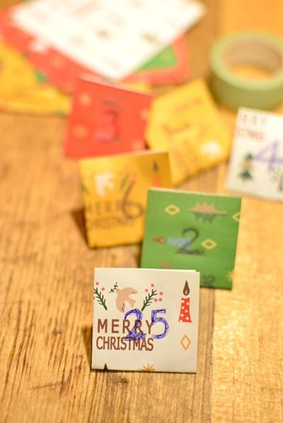 クリスマスまで子供とゲーム感覚で楽しむ♪ちょっと変わったアドベントカレンダー♪