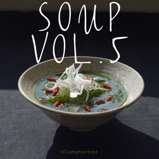 水曜日のスープvol.5 ちぢみほうれん草のすり流し春雨スープ