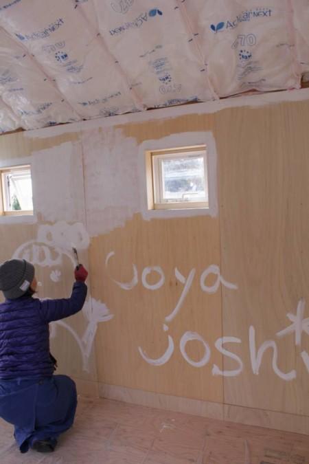 仲間と小屋女子トレーラーハウスを作ったよ~1月28日 内壁編~Keri works