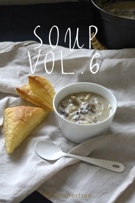 水曜日のスープvol.6 舞茸のクリーミースープ