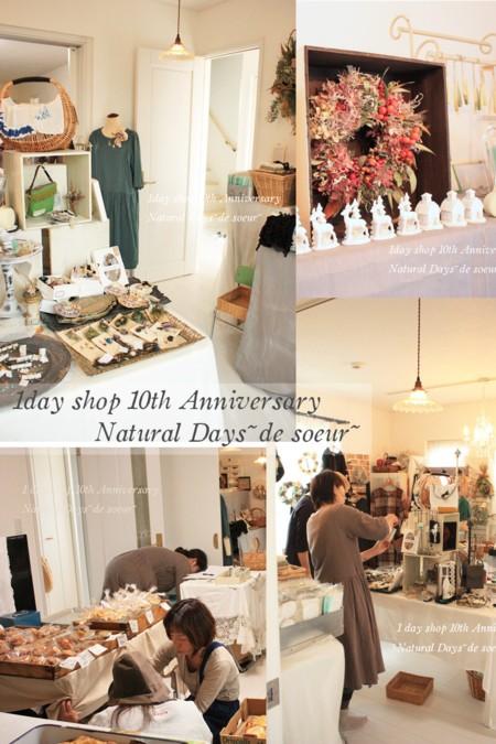 自宅shop10周年を迎えるNatural Daysのyumiさんに聞いてみました。「1dayshop」を開くには?後編