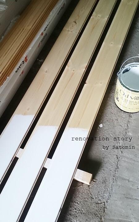 家族で楽しくセルフリノベーション♪③断熱材を入れ替えて白くペイントした天井板を張る!Satomin