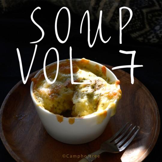 水曜日のスープvol.7 オニオングラタンスープ