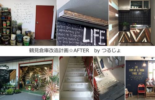 みどりまつり in みどりの雑貨屋 鶴見倉庫☆ご報告♪