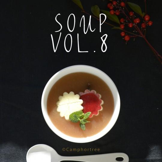 soupvol8-1