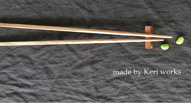 手作りの箸