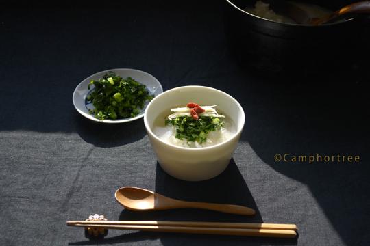 水曜日のスープvol.9 中華風大根お粥スープ