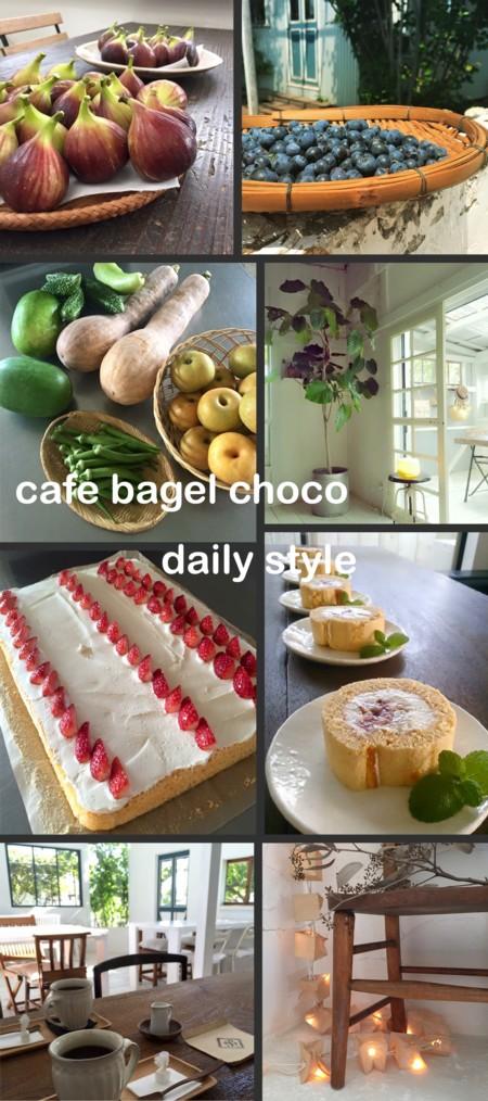 『副編集長の取材日記』カフェ好きなら一度は行ってみたい!bagel chocoさんに行ってきました(後編)