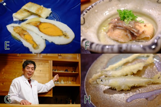 食の旅「近江 余呉湖畔 徳山鮓」