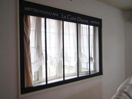 【セルフリノベ】出窓をパリのお店風にDIY