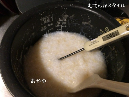 ヨーグルトメーカーで手作り甘酒に挑戦。毎日飲むと、元気になります。