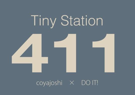 『ドイト×小屋女子』DIYルームができるまで、、『Tiny Station 411』看板のお話