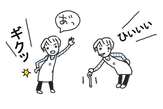 小屋女子計画トレーラーハウス絵日記③/スプンクえりすけ