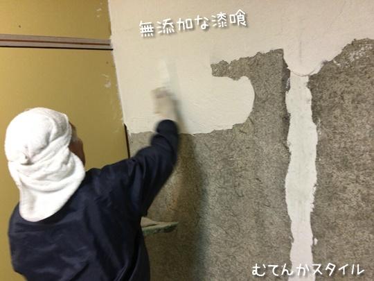 昭和40年代のアパートを無添加でリノベしてみる「むてんかレトロ」(2)