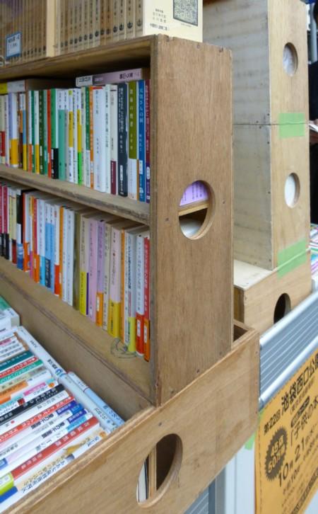 「プロDIY」探訪⑳持ち運びしやすい本箱