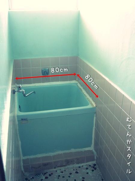 昭和40年代のアパートを無添加でリノベしてみる「むてんかレトロ」(3)