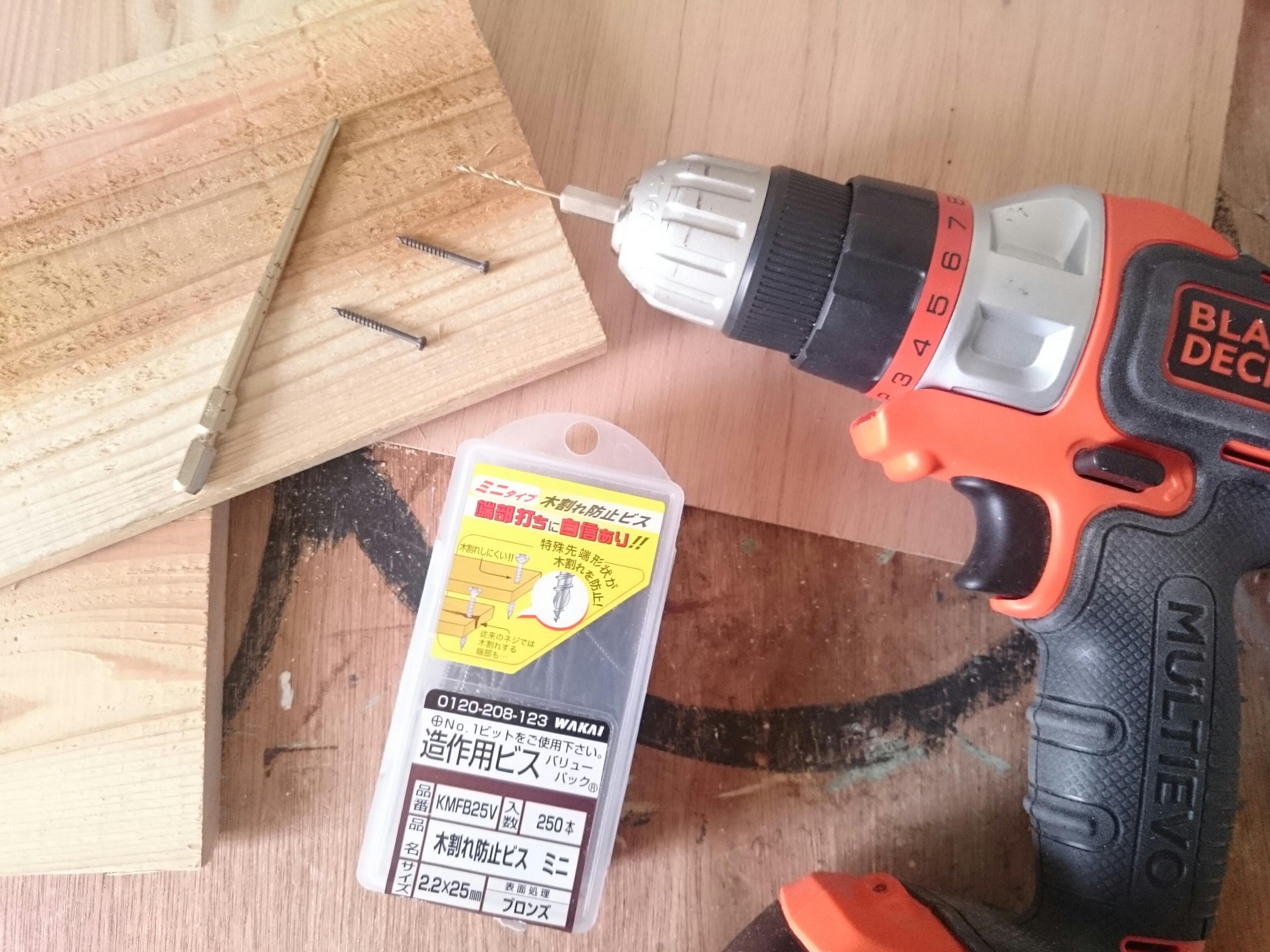 毎日使うDIY工具をひとまとめに・・・オカモチの作り方♪