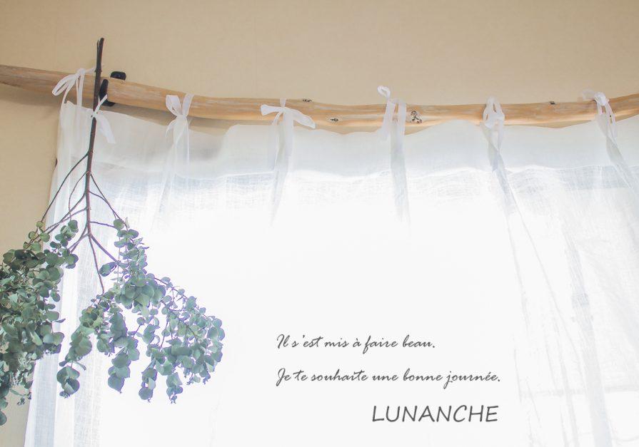 20160613-lunanche-img17