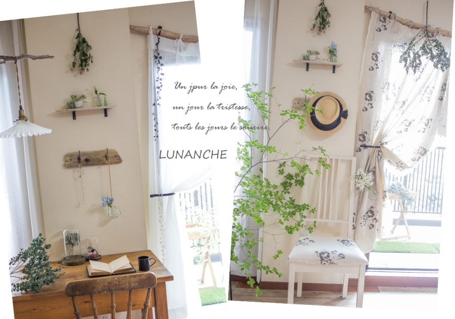 20160613-lunanche-img19