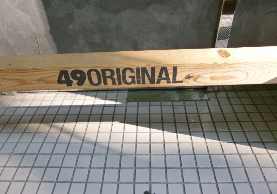 P1590589