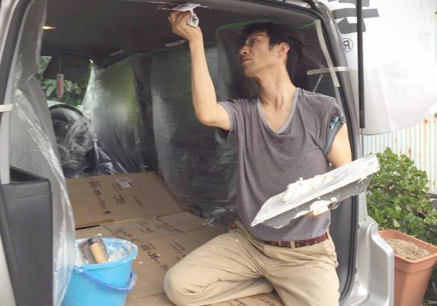 車の内装に漆喰を塗って、車リノベーション!